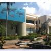Das Museum für Naturgeschichte der Dominikanischen Republik