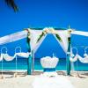 Dominikanische Republik, das beste Hochzeitsreiseziel der Karibik