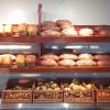 Dominikanische Republik: Panaderia Alma Mater - deutsche Backwaren und viel mehr!