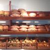 Dominikanische Republik: Deutsche Bäckerei in Santo Domingo bietet Liefer- und Abholservice