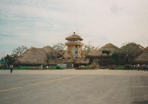 Punta Cana Airport Anfang